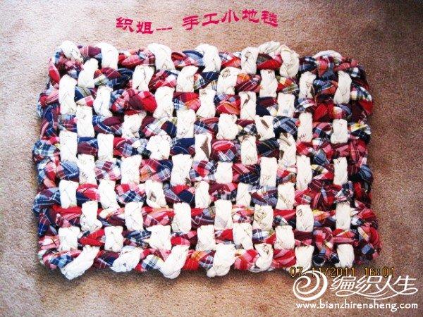 2011年手工综合之二--织姐 (9).jpg