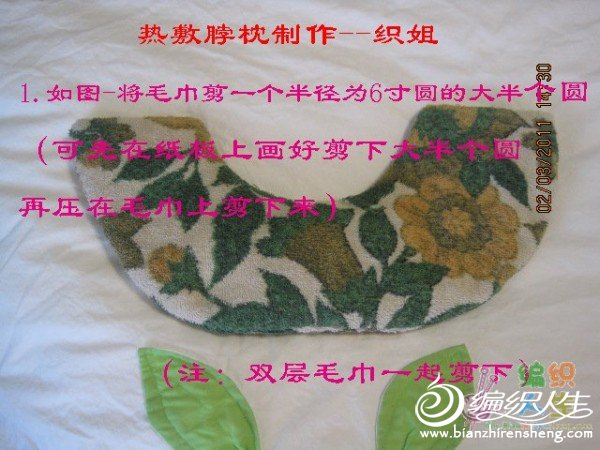 2011年手工综合之二--织姐 (11).jpg