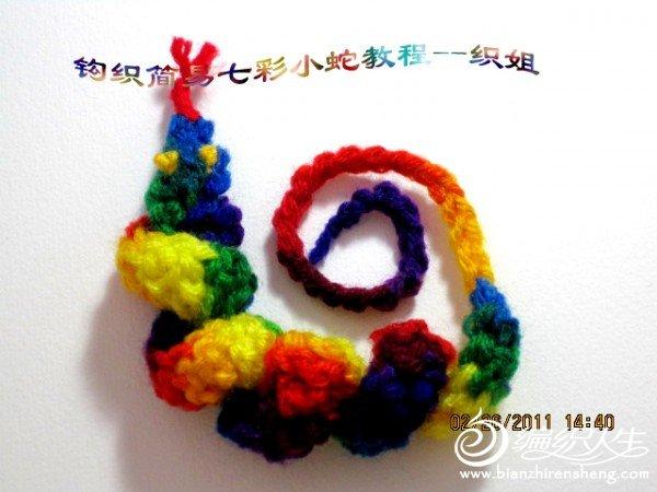 2011年手工综合之二--织姐 (25).jpg