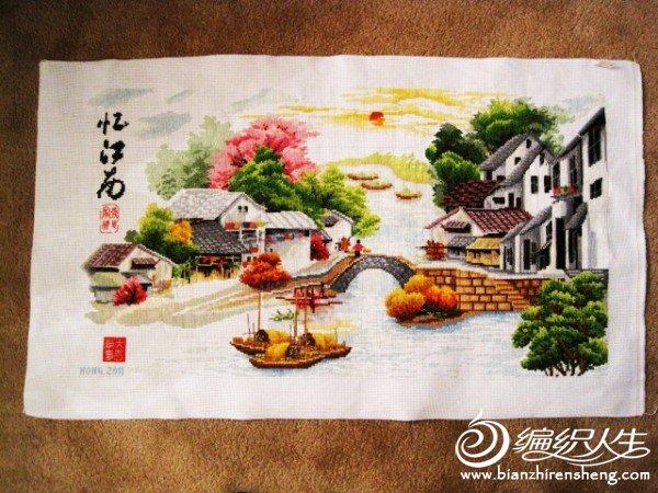 2011年手工综合 之三 (2).jpg