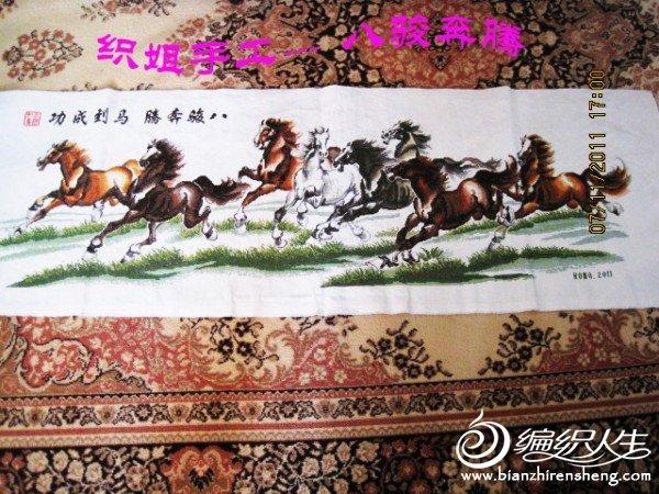 2011年手工综合 之三 (3).jpg