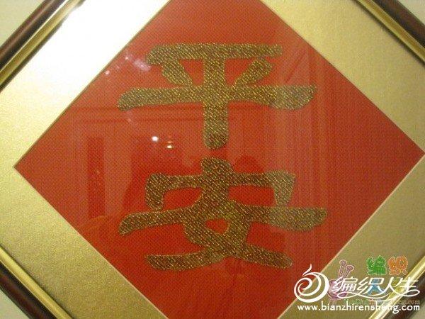 2011年手工综合 之三 (5).jpg