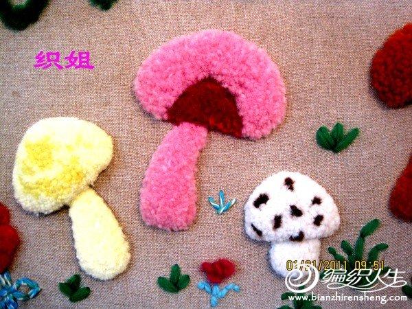 2011年手工综合 之三 (6).jpg
