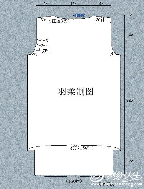羽柔作品1203————鸿运来(详细教程)