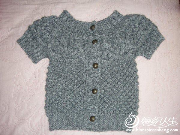 横织的毛衣.jpg