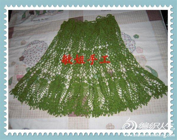 裙2.jpg