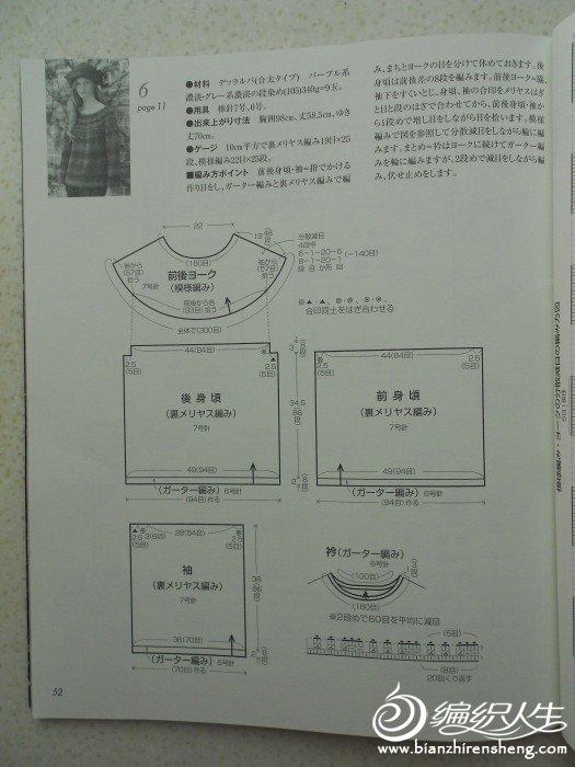 DSCN3015.JPG