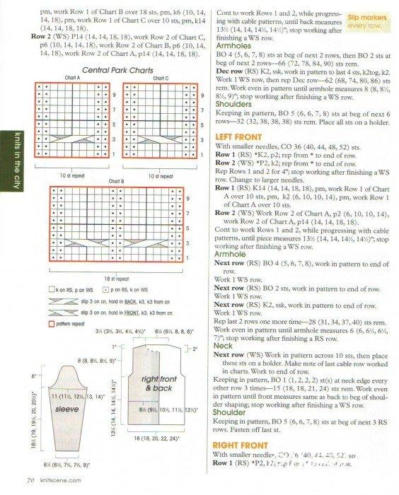 knitscene fall06-47.jpg