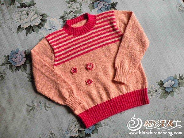 4-1山羊绒桃红色.粉色,白色.jpg