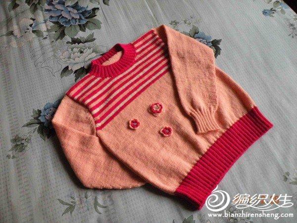 4-2山羊绒桃红色.粉色,白色.jpg