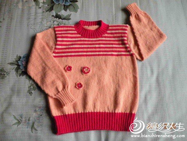 4-4山羊绒桃红色.粉色,白色.jpg
