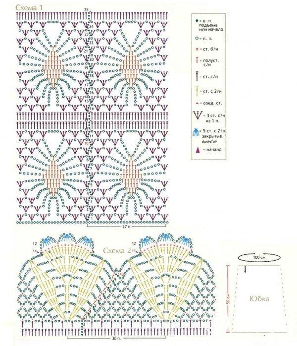妖娆黑裙 (1).jpg
