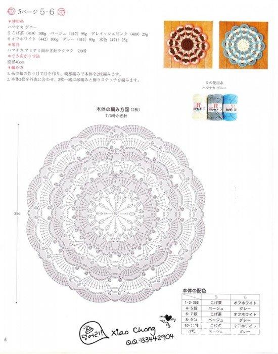 花朵坐垫图解1.jpg