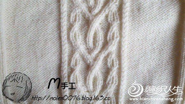 2012-02-08_11-11-55_478.jpg
