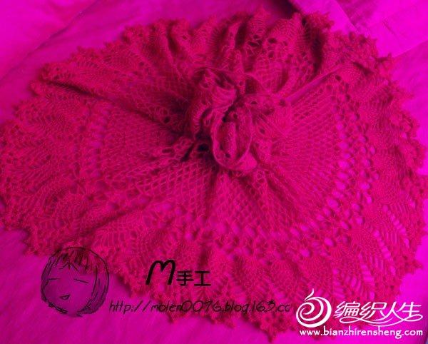 2012-02-08_11-13-05_402.jpg