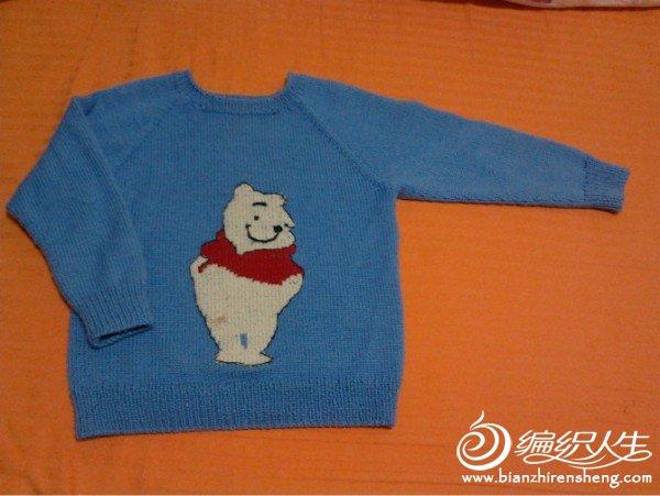 给儿子织的毛衣,这是他喜欢的维尼,感觉好像小了点,呵呵