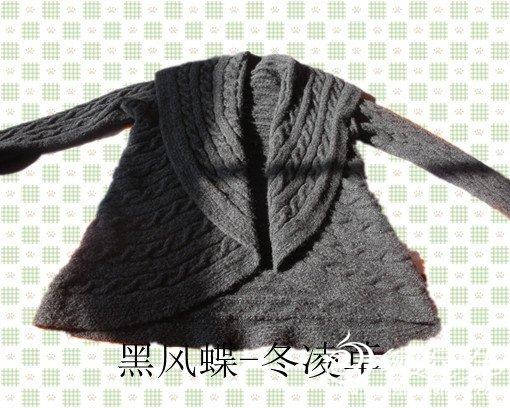 快乐百合老师教的黑凤蝶,穿上很漂亮