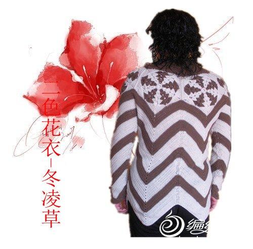 日式花衣.jpg