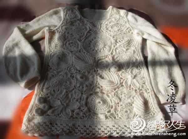 快乐百合老师教的乱连,大衣工程太大,就给女儿弄了钩织结合的毛衣