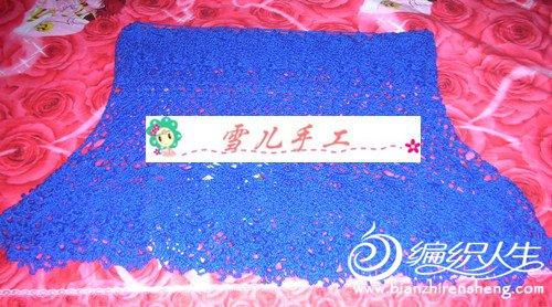 DSCN3878_副本.jpg