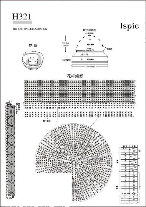 H321(1).jpg