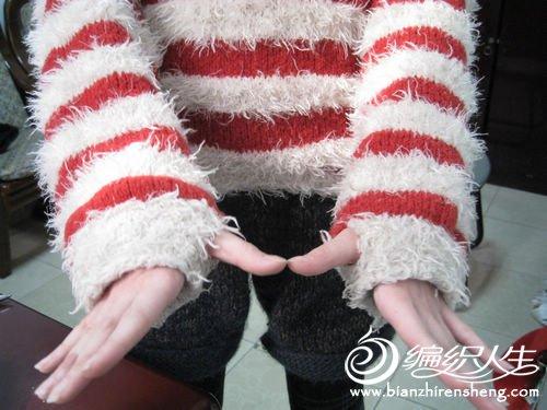 条纹毛衣.jpg
