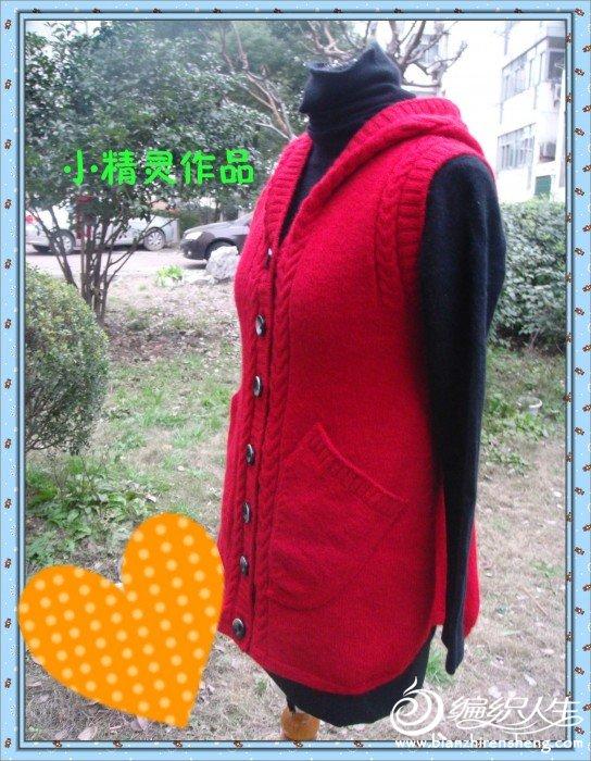 DSC02304_meitu_1.jpg