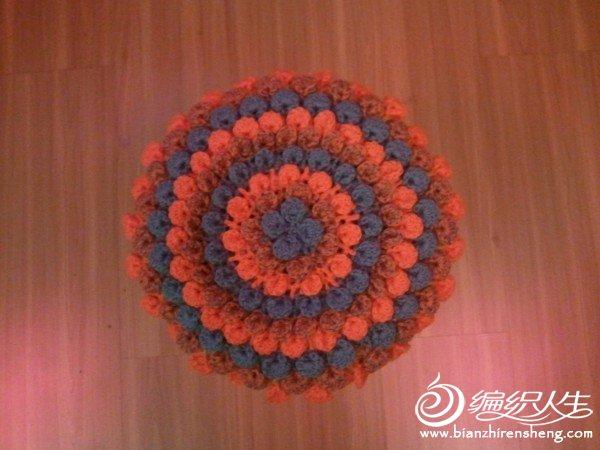 2012-02-08 20.10.30.jpg