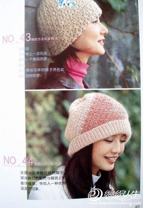 帽子原版图