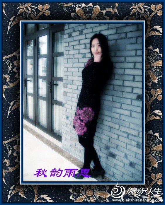 nEO_IMG_010.jpg