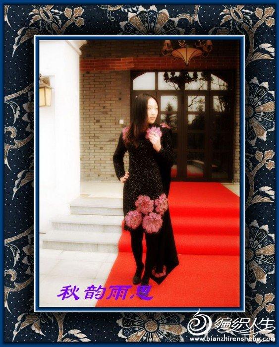 nEO_IMG_013.jpg