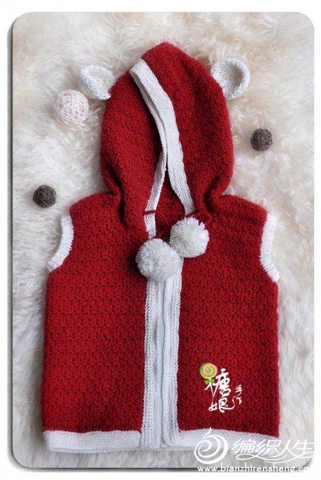 69 儿童服饰编织交流 69 儿童毛衣(钩针) 69 糖娘---可爱的小熊