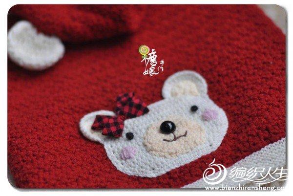 小熊马甲3.jpg