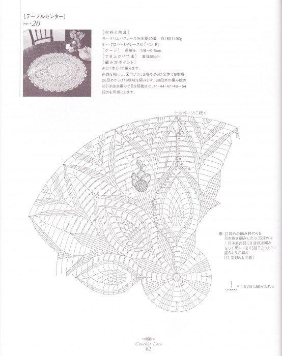 conew_img_0121.jpg