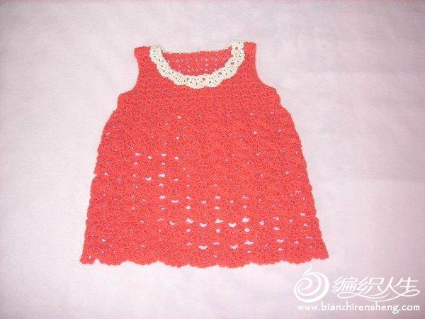 小裙子-橙.JPG