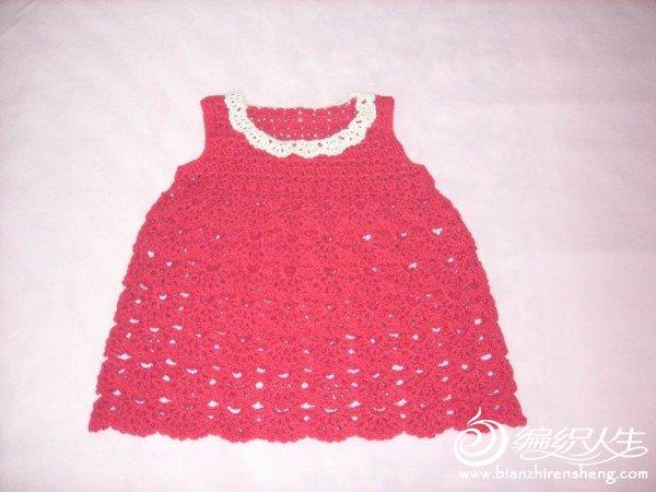 小裙子-红.JPG
