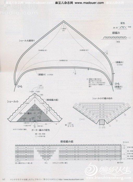 161S524-1-14Bc8.jpg