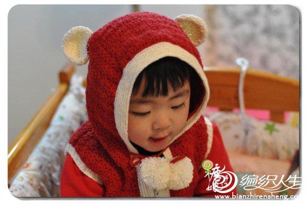 小熊马甲真人秀1.jpg