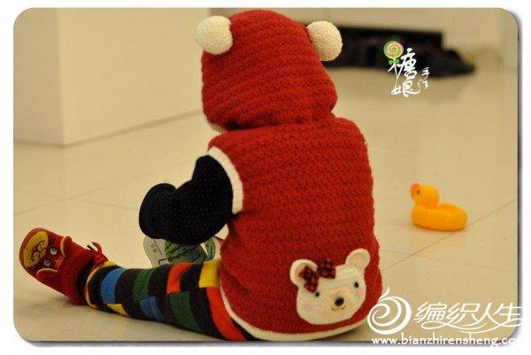 小熊马甲真人秀8.jpg