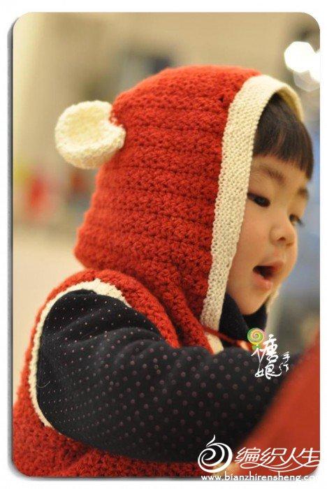 小熊马甲真人秀2.jpg