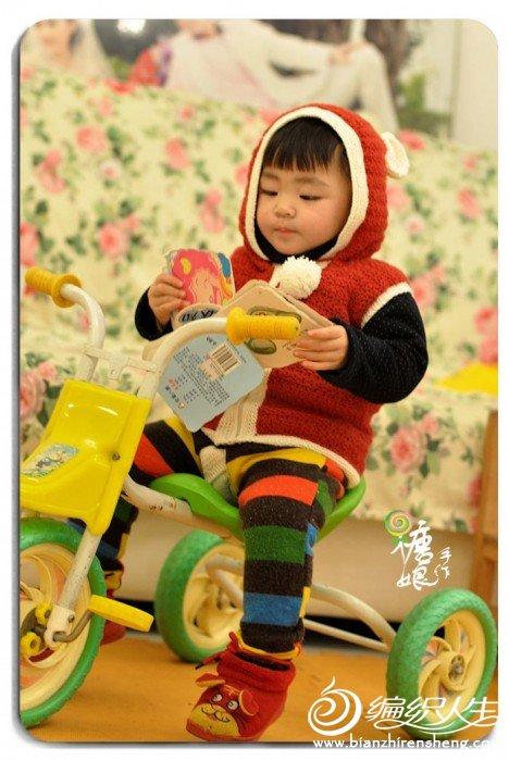 小熊马甲真人秀3.jpg