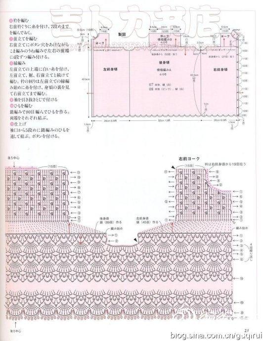 77da9e72g9fb4ac2a2135&690.jpg