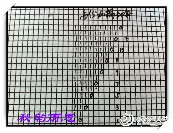 nEO_IMG_033.jpg