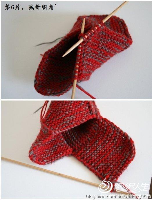 消灭旧毛线棒针毛线靴7.jpg