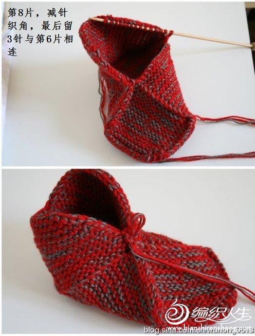 消灭旧毛线棒针毛线靴9.jpg