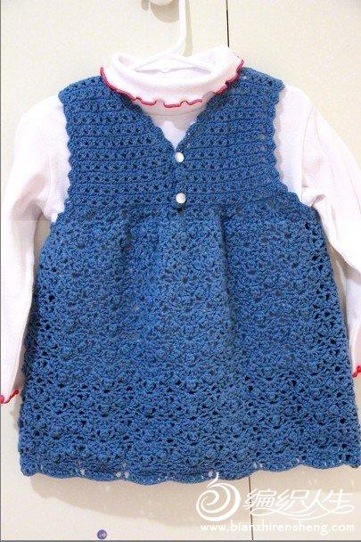 蓝色背心裙1.jpg