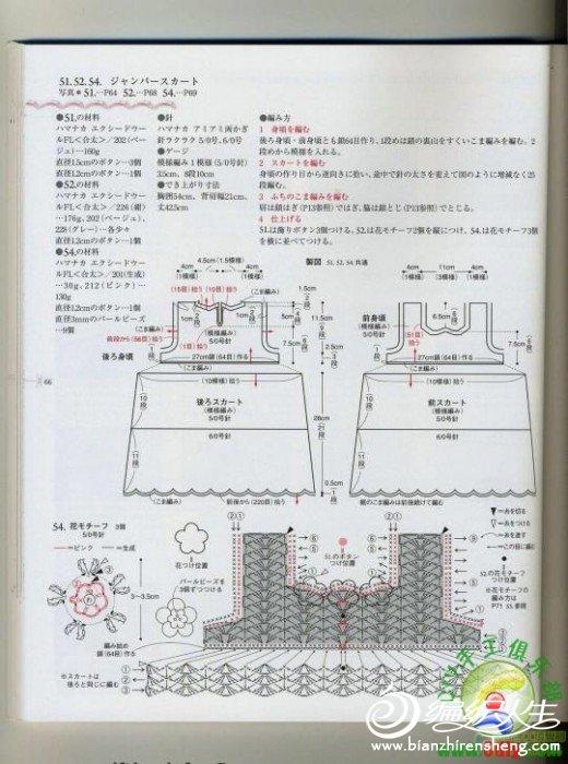 20_225186_e2600f415ef520b[1].jpg