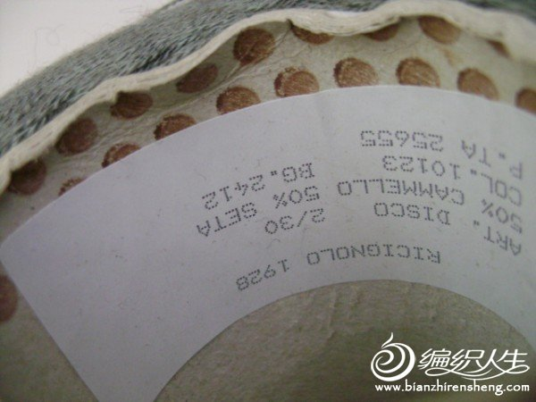 DSC00286.JPG
