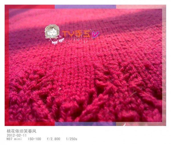 201202111396_副本.jpg