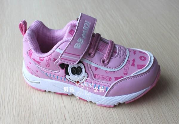 百变米奇女小童运动鞋25-30